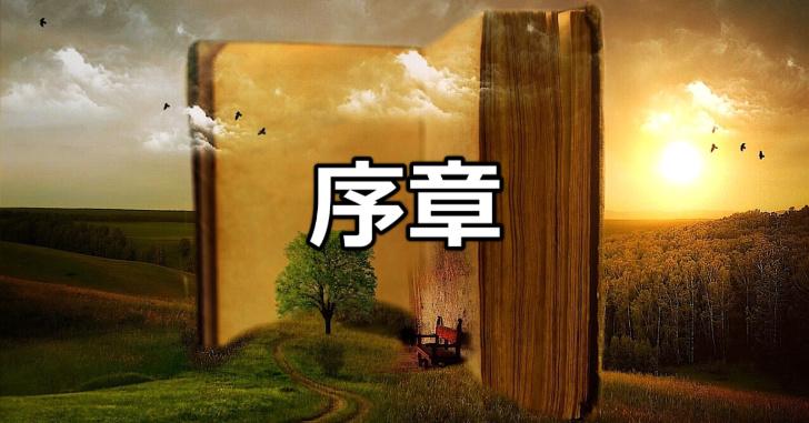 book-863418_1281