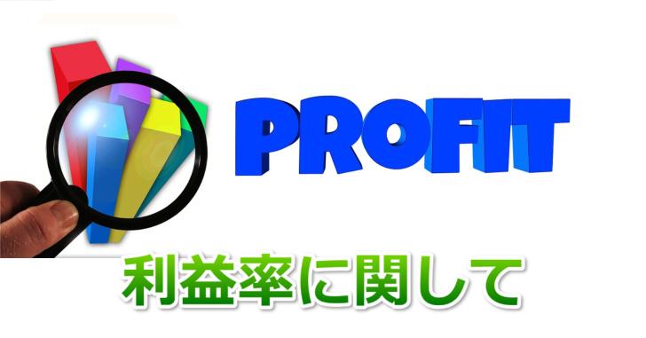 accountant-1238598_12801