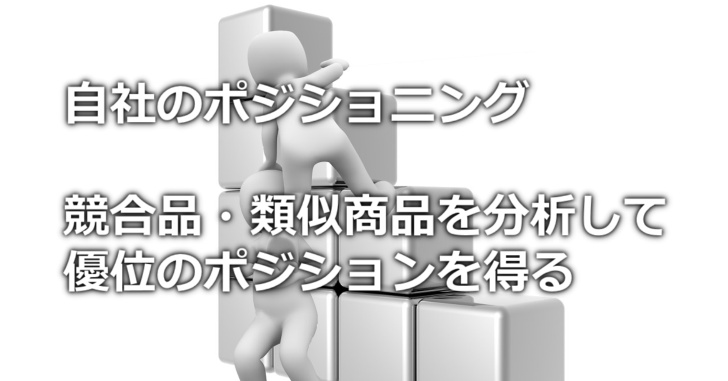 big-data-1515036_1281