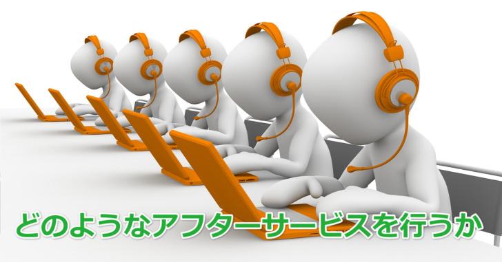 smartphone-1445489_1285