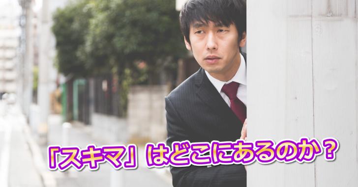 OZPA89_danbosukimakara1