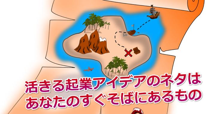 map-162047_12801