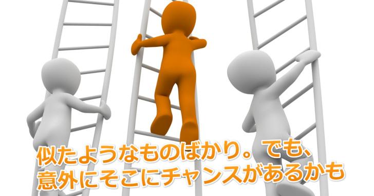 figures-1430503_1283