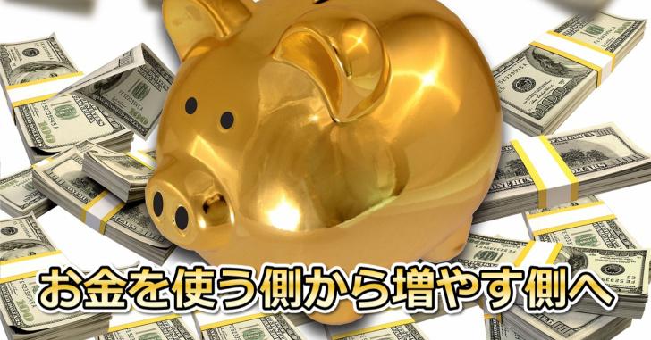 piggy-bank-61672_1282