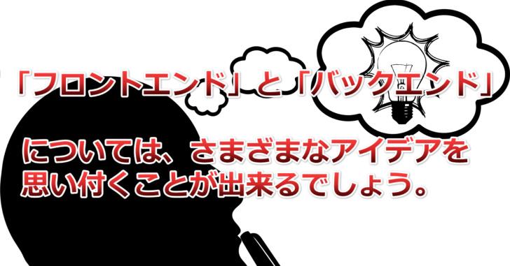 smartphone-584706_1282