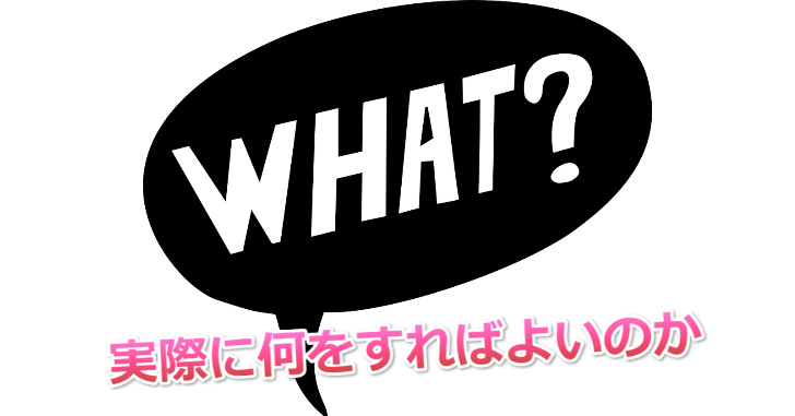 why-1432955_1282