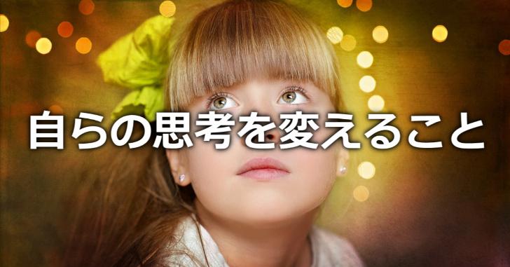 advertising-1238604_1282