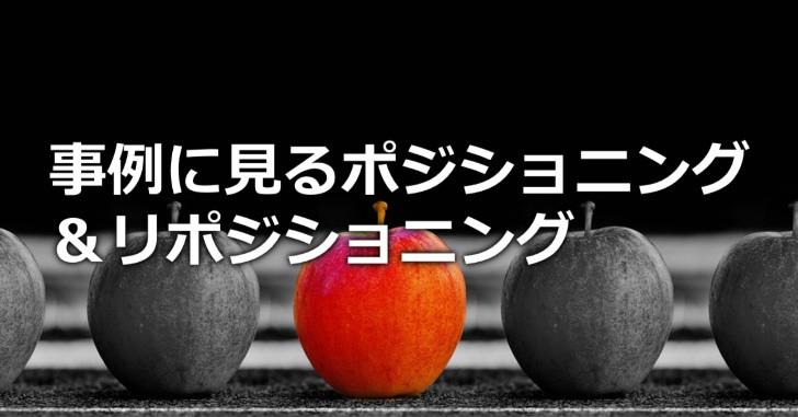 apple-1594742_1281-728x381