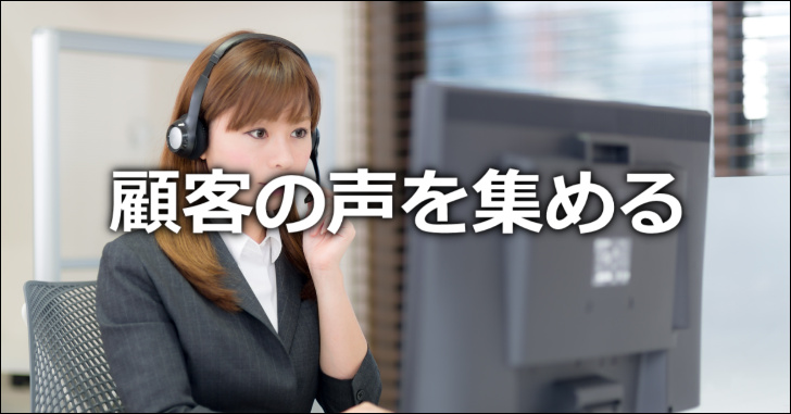 blind-823530_1295
